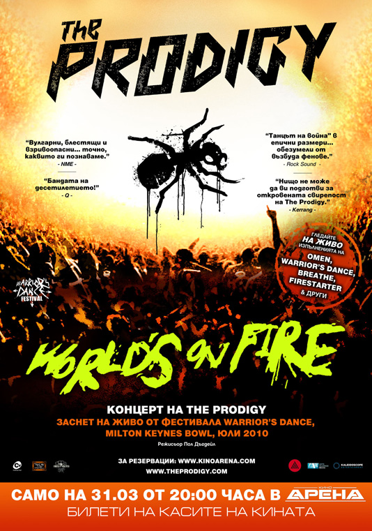 """The Prodigy - World's On Fire"""