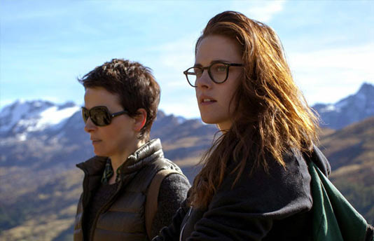 clouds-of-sils-maria-2014-07-19