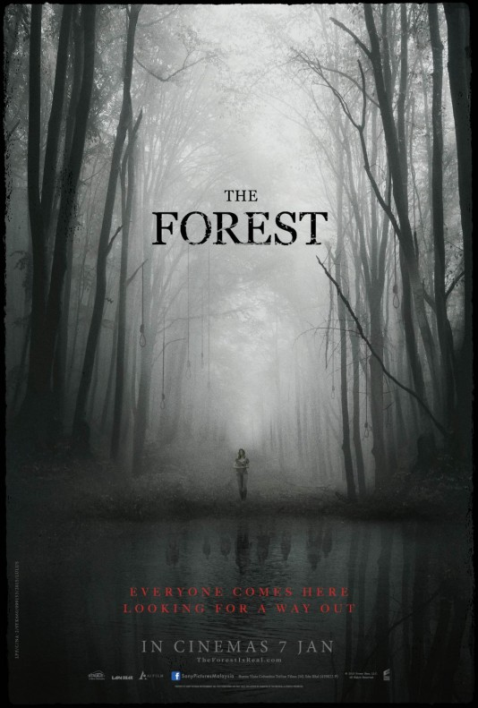 forest_ver2_xlg