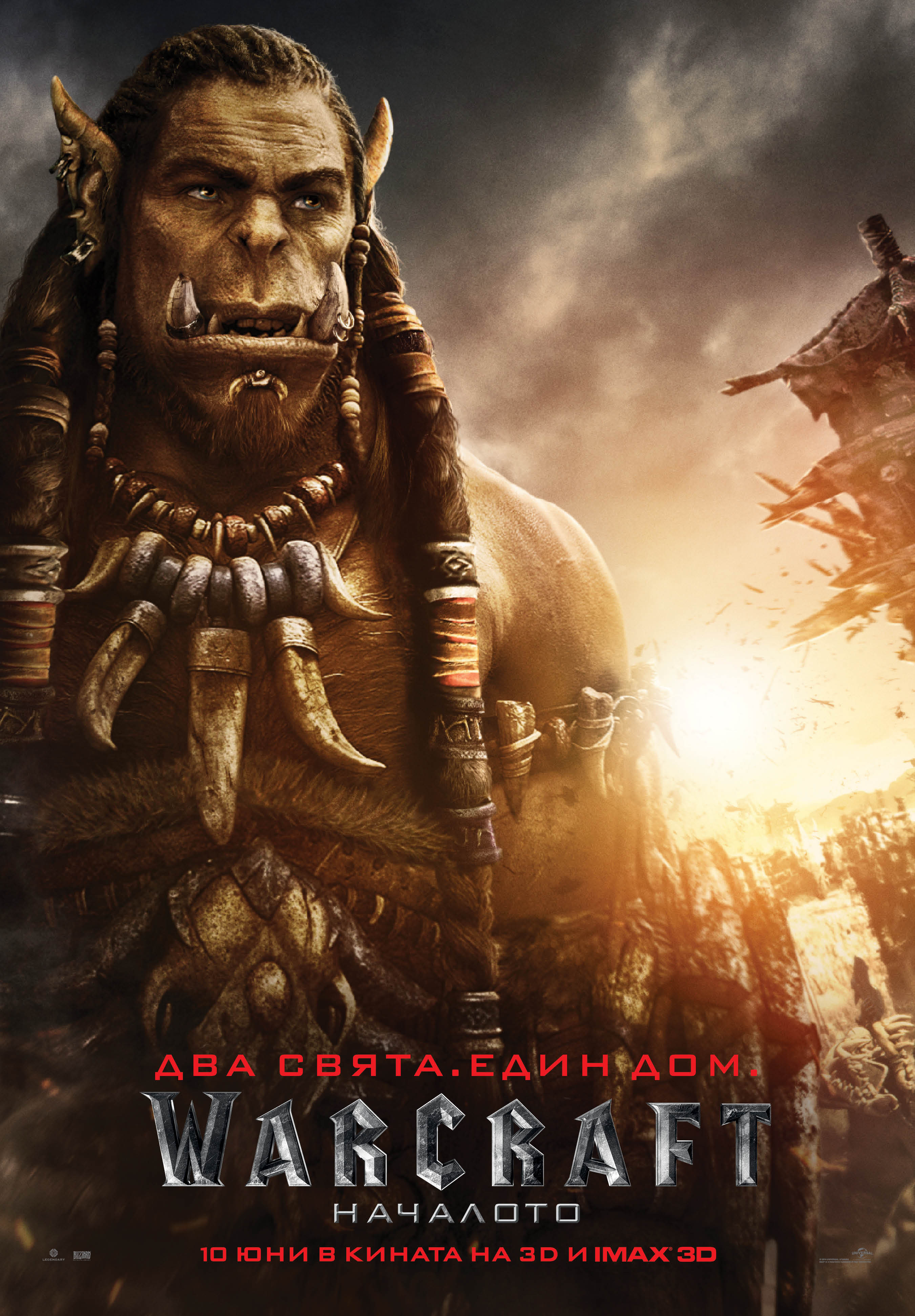Character Online posters - Warcraft (Durotan) April 2016