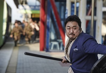 "Kaдър от ""Train To Busan"""
