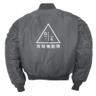 gist-game-jacket-back