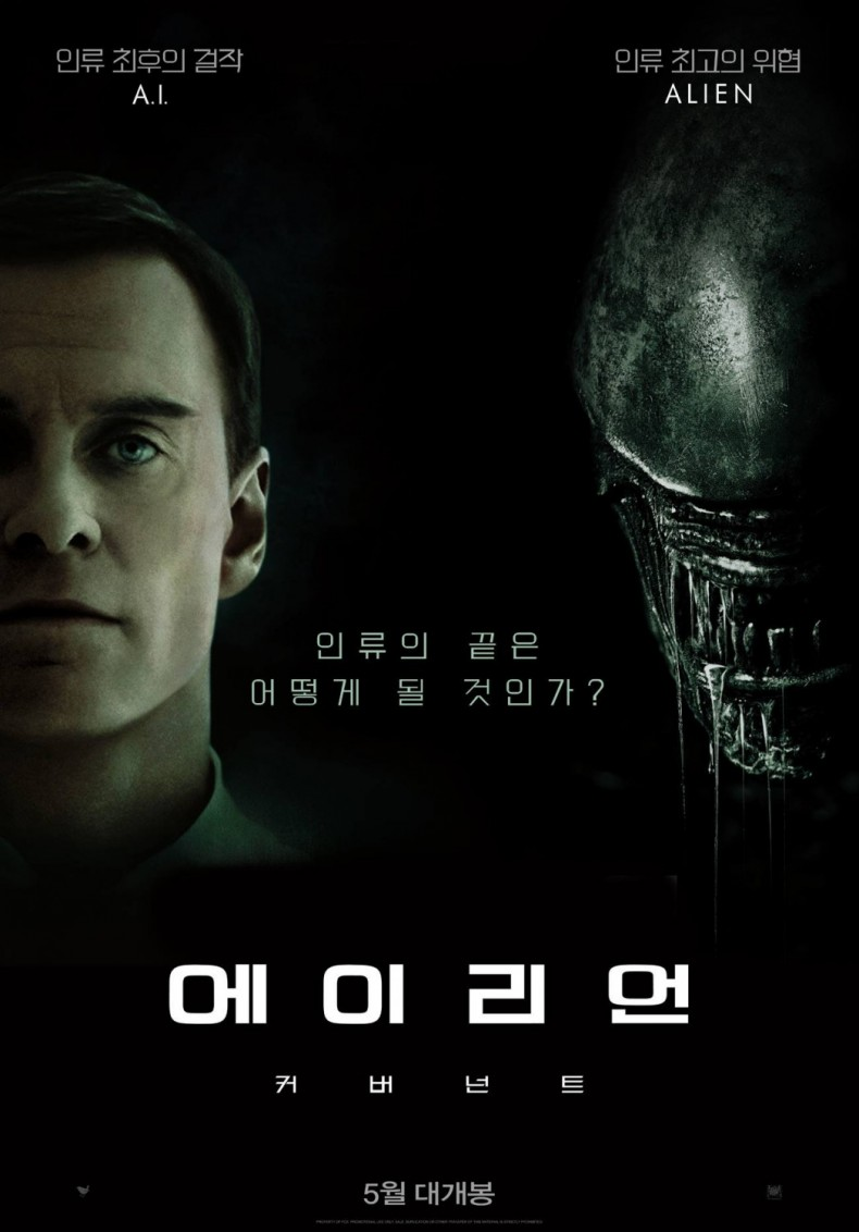 alien_covenant_ver6_xlg