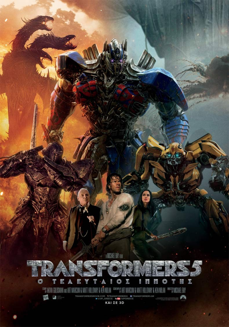 transformers-5-poster-5-20170609