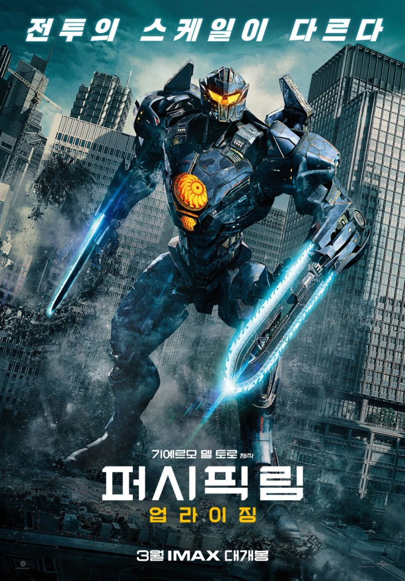 pacific_rim_uprising_ver16_xlg