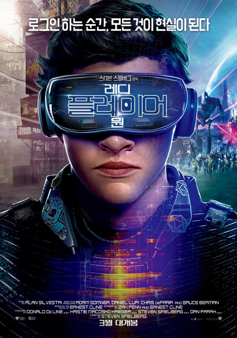 ready_player_one_ver11_xlg-poster-20180311