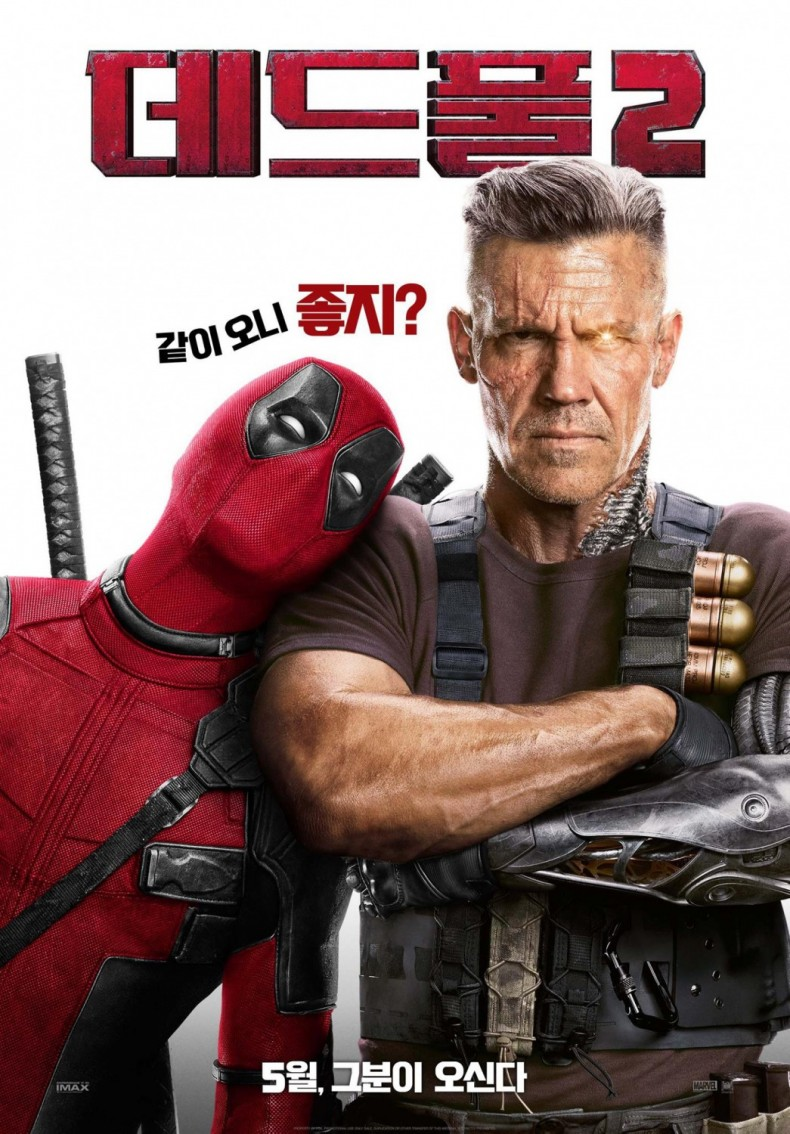 deadpool_two_ver6_xlg