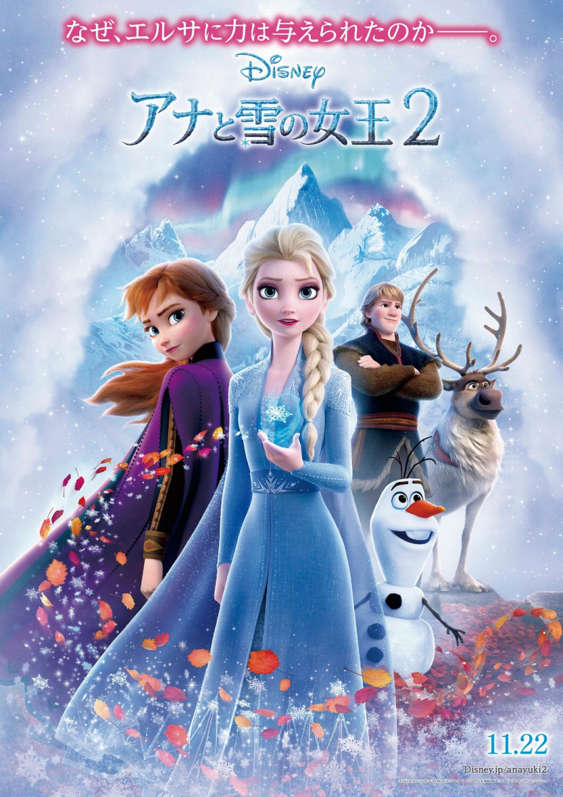 frozen_two_ver7_xlg