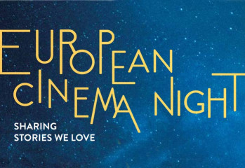 eu-cinema-night-20191203