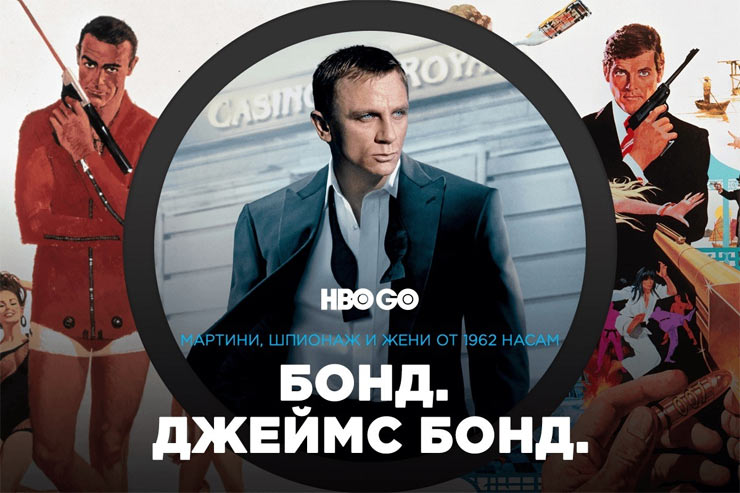 james-bond-collection-hbo-1-20201125