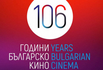 bg-kino-day-20200113